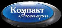КОМПАКТ-ЭКСПЕРТ